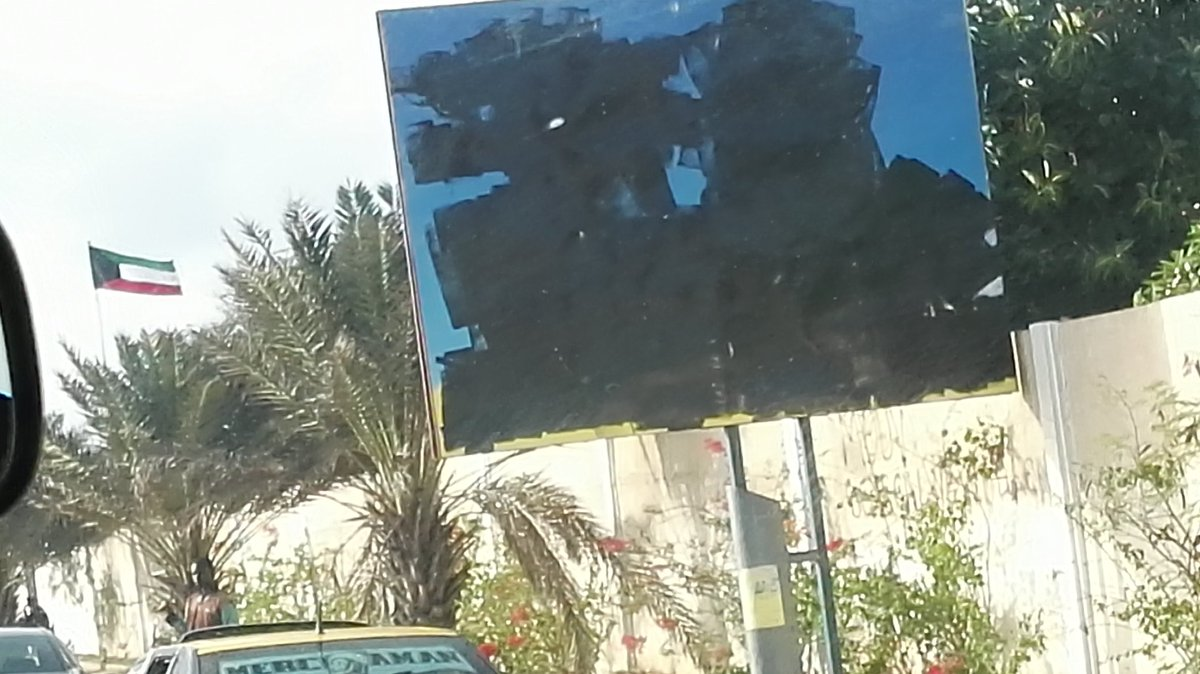 #Senegal elections #legislatives2017 .. another billboard defaced - has culprit been arrested? <br>http://pic.twitter.com/ddSZjyXzCH