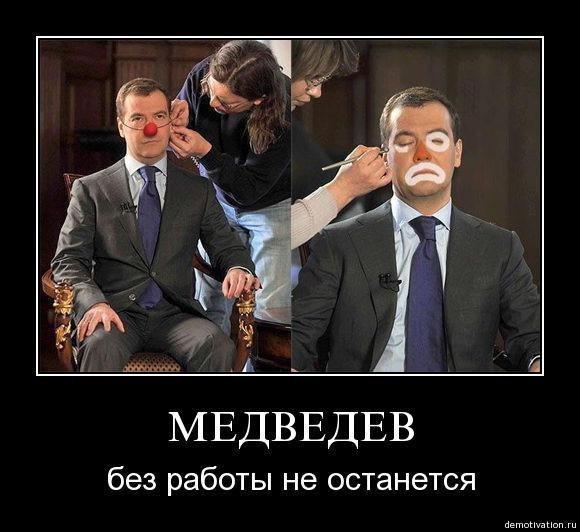 Всемирный конгресс украинцев призывает Трампа ввести в действие новые санкции против России - Цензор.НЕТ 8027