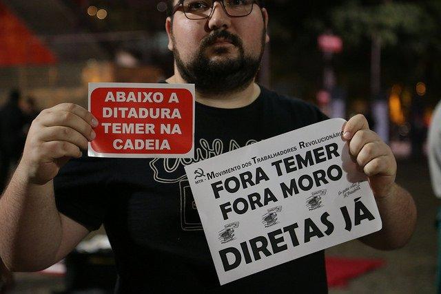 No dia da votação contra Temer, os movimentos sociais e trabalhadores irão às ruas de todo o país pedir  Fora Temer. https://t.co/pSh8SySpgN