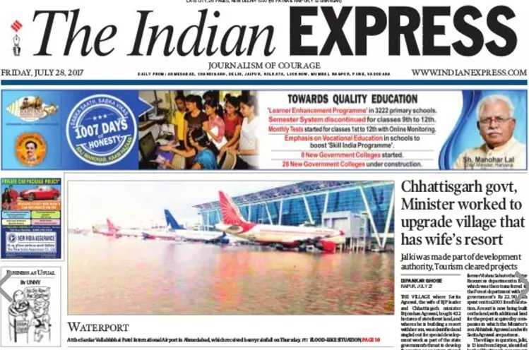 Major dailies publish Chennai airport flood photo as Ahmedabad flood, Smriti seeks explanation from PTI