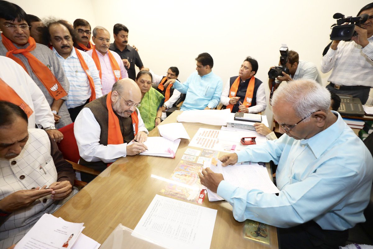 BJP National President Shri @AmitShah files nomination for Rajya Sabha elections from Gujarat.