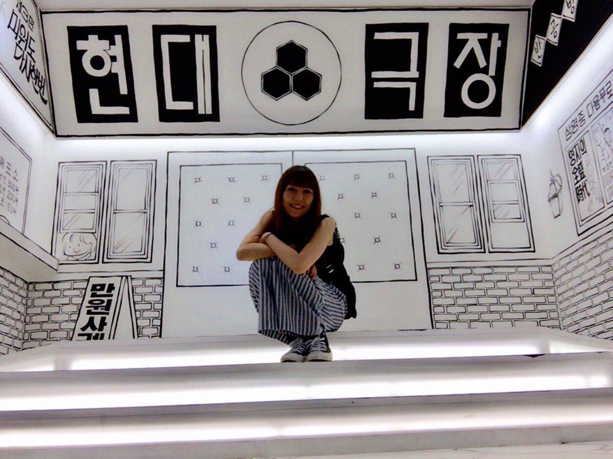前田真希【吉本新喜劇】