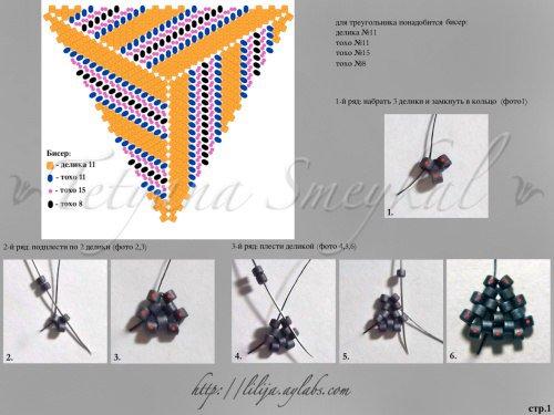 Схема плетения из бисера видео