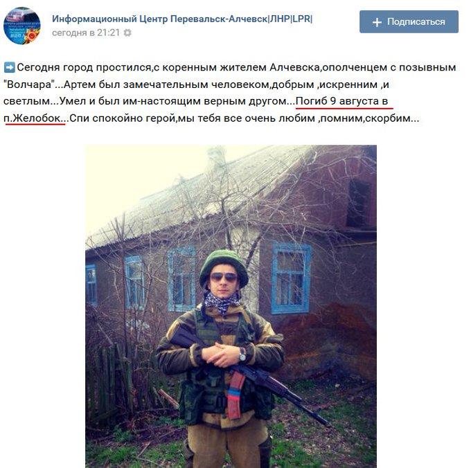 Новыми бомбежками мы проблему на Донбассе не решим, - Лавров - Цензор.НЕТ 7784