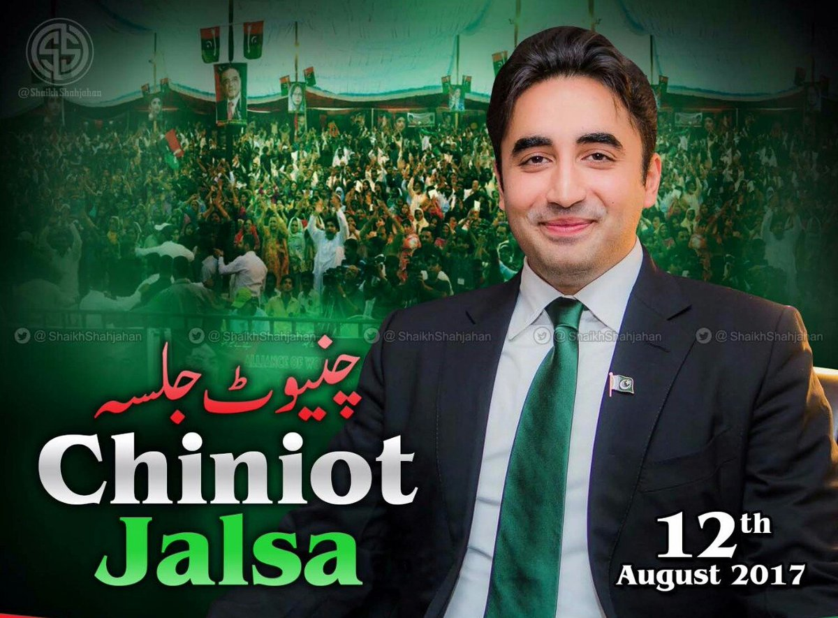 #ChiniotBhuttoka jiyaalas are much more excited about this jalsa. Massive crowd will be sign of patriotrism with #PP jeay bhutto <br>http://pic.twitter.com/GbTlPT8rKE