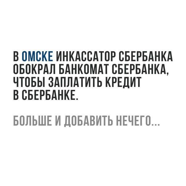 Действия России в Абхазии являются возмутительными, - советник президента Грузии Пхаладзе - Цензор.НЕТ 9027