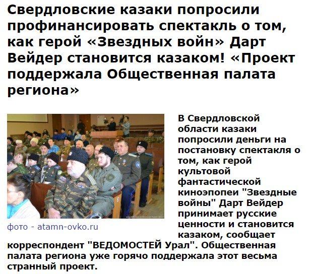 Политическое развитие казахстана реферат