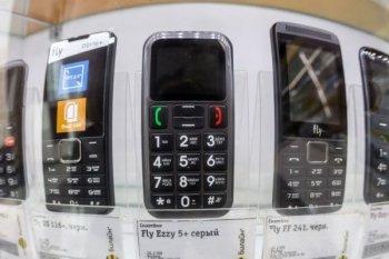 Сотовые телефоны в пензе каталог с ценами евросеть