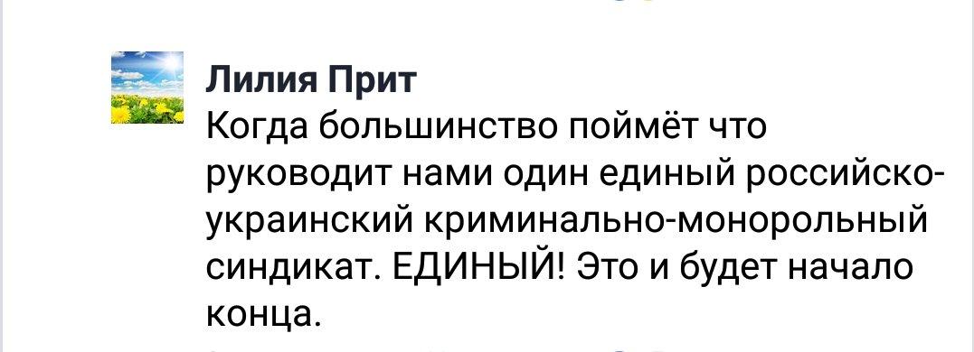 """Князев о зарплатах полицейских: """"Какая страна, такая и зарплата"""" - Цензор.НЕТ 9066"""