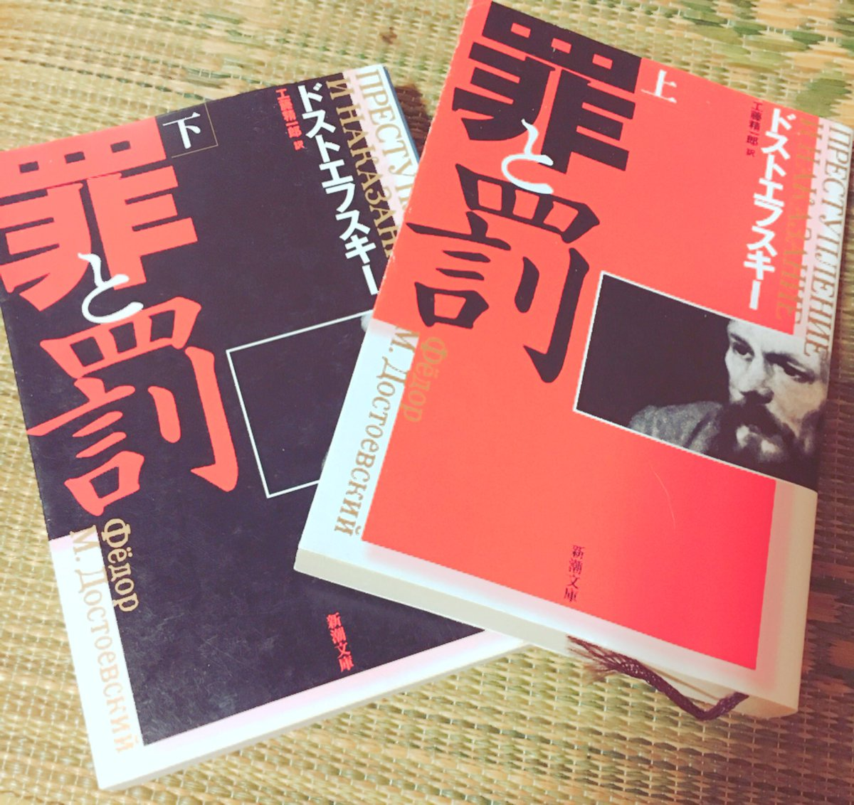 ebook Workshop