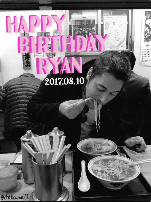 Happy Birthday Ryan  Have a nice day