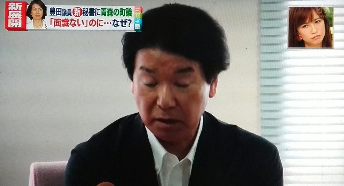 松森俊逸 hashtag on Twitter