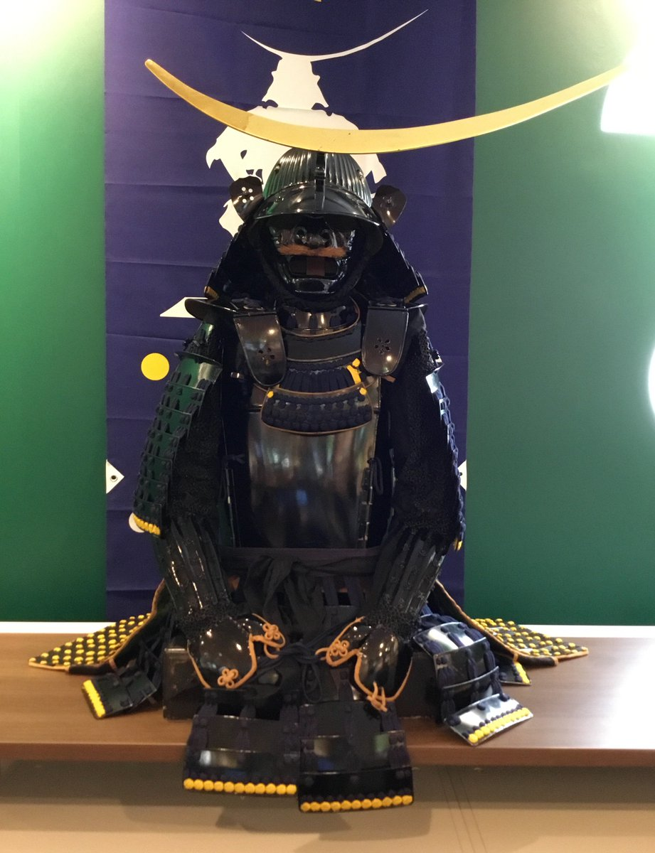 仙台駅2階の仙台市観光情報センターでは、現在、伊達政宗の甲冑を展示しています。仙台駅にお越しの際は、ぜひお立ち寄りください。 https://t.co/1IHtSPfZwn