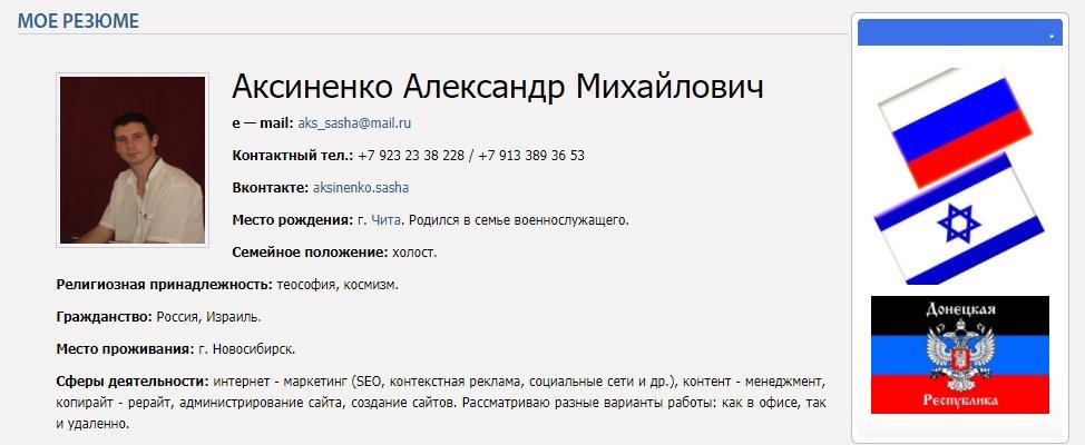Телефонный справочник по адресу одесса
