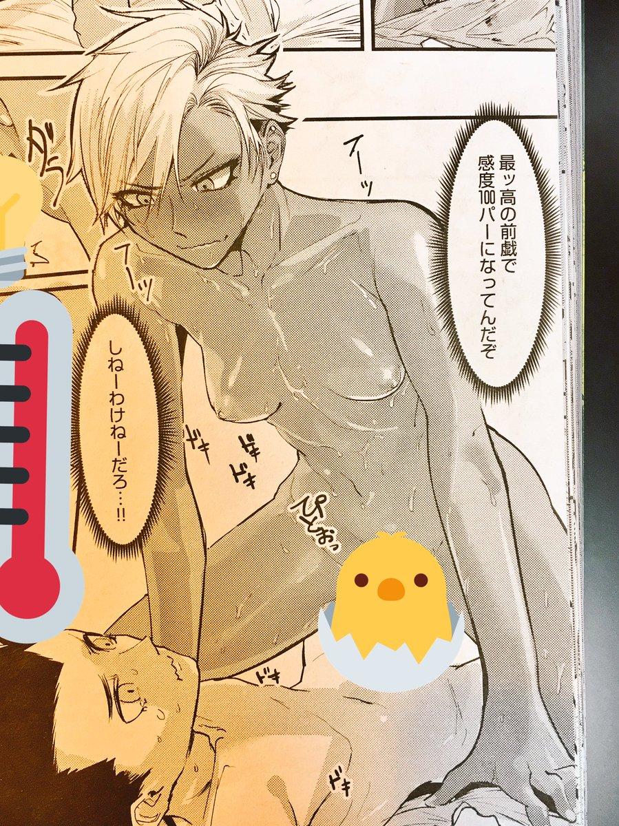 コミケ帰りに秋葉原か新宿かどこか寄るとたぶん買えるアンスリウムに載ってるよ!よろしくね!褐色目力強めギャル!
