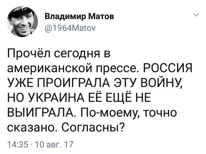 """""""Помощь Украине является нашей наиболее многообещающей стратегией и именно ее боится Путин"""", - экс-глава ЦРУ Маклохлин - Цензор.НЕТ 1175"""