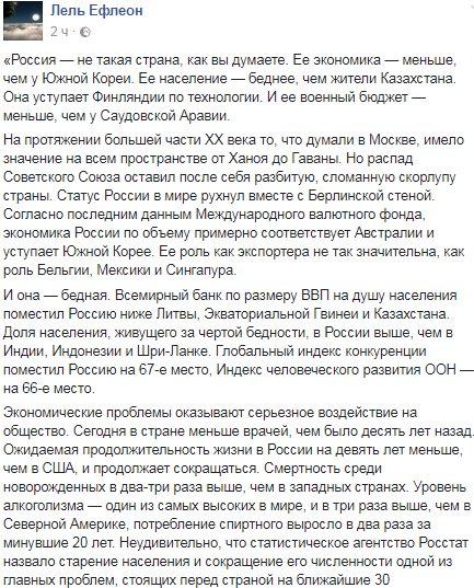 В Генштабе ВСУ призвали не беспокоиться из-за законопроекта Путина, позволяющего РФ использовать ПВО на границах Беларуси и Украины - Цензор.НЕТ 9289
