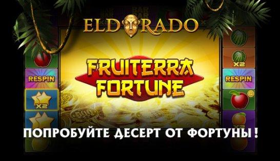 play free online casino slot machine games