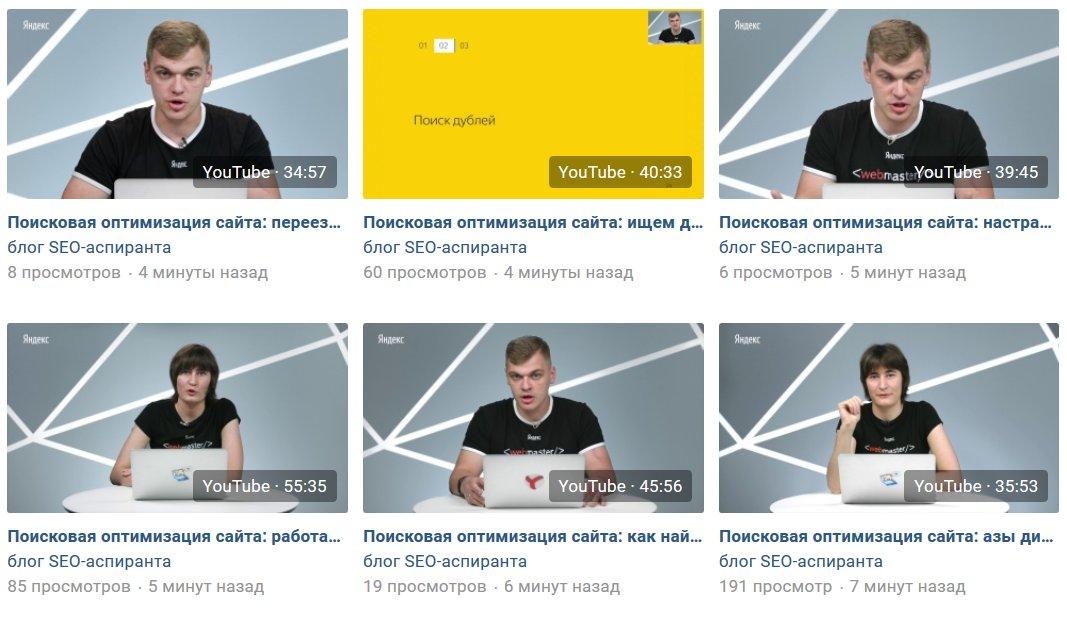 ebook О древней русской летописи как