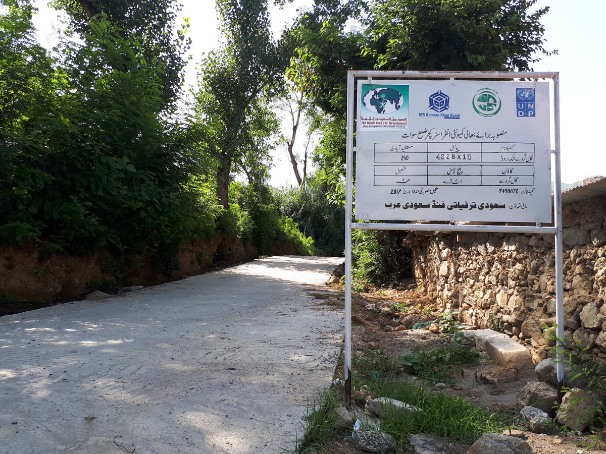 Link road connects #Swat &#39;s communities with markets &amp; social services #UNDP partnership with #Saudifund &amp; Govt of #KhyberPakhtunkhwa <br>http://pic.twitter.com/uemxWnNwcX