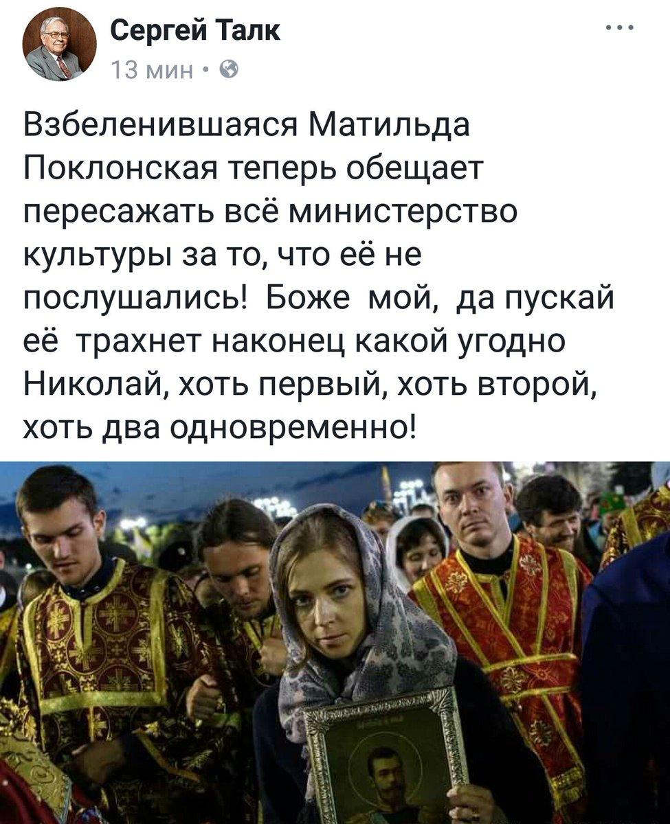 """Навальный посоветовал Поклонской бороться с улицами имени убийцы царя: """"Езжайте в ваш родной Крым и проводите там референдум"""" - Цензор.НЕТ 1184"""