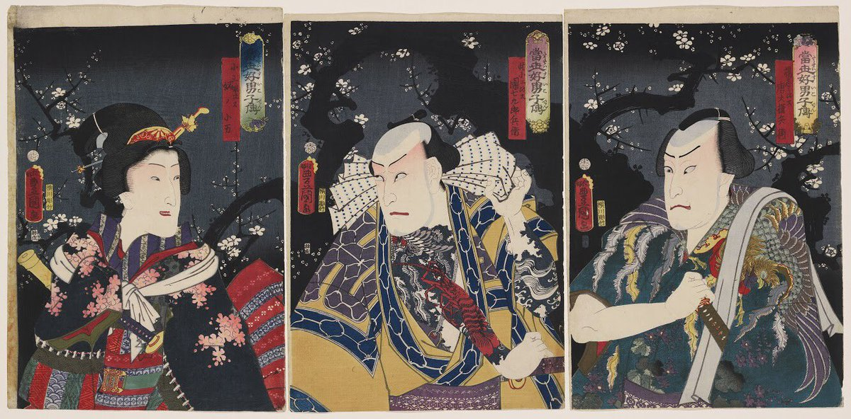 a study and understanding of kabuki Onnagata: a labyrinth of gendering in kabuki maki isaka adamantly challenges this conventional understanding of onnagata the author's study of the.