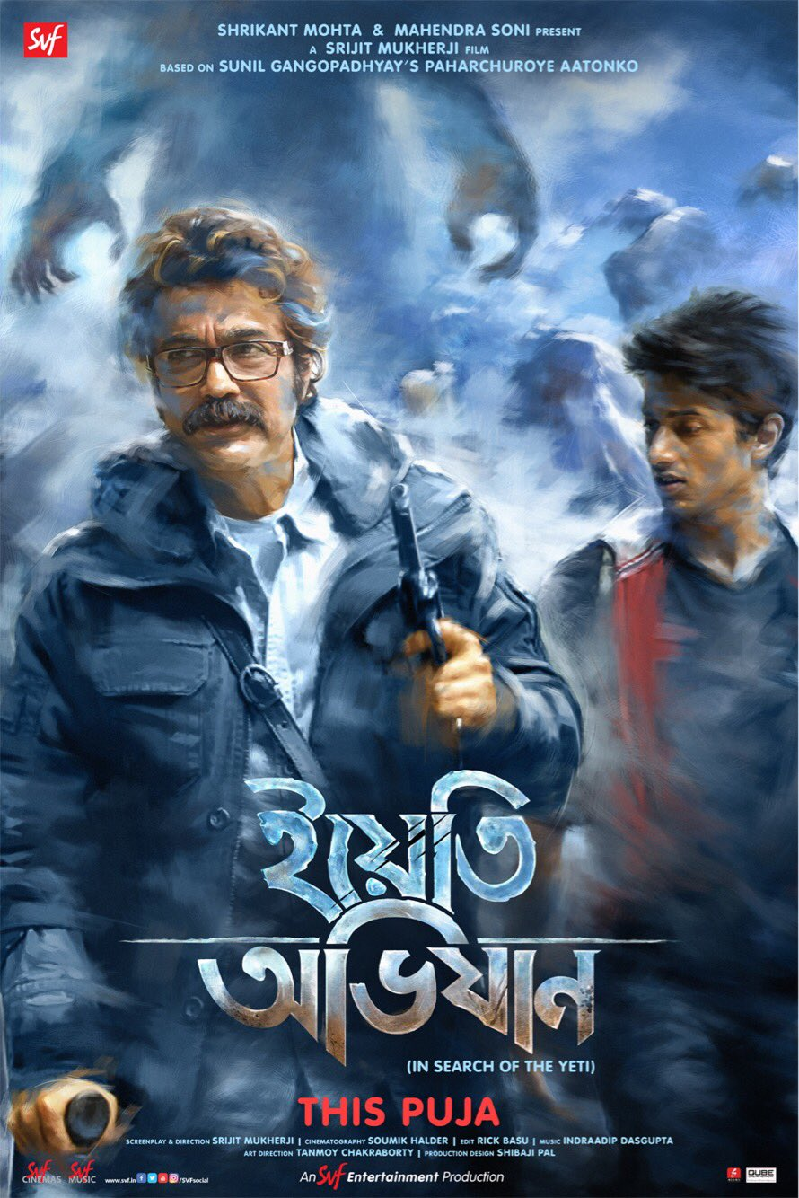 Watch: We Hope That Srijit Mukherji And Prosenjit's Bengali Film 'Yeti Obhijaan' Would Break Posto's Record!
