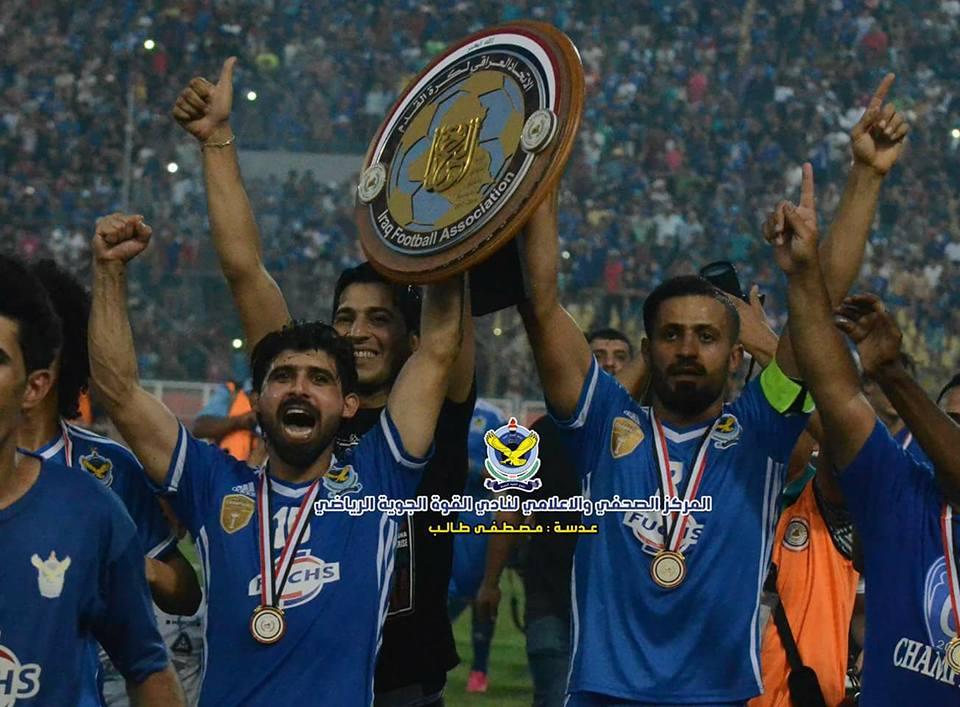 """Soccer Iraq on Twitter: """"2015/16 Iraqi FA Cup Winners 2016 AFC Cup ..."""