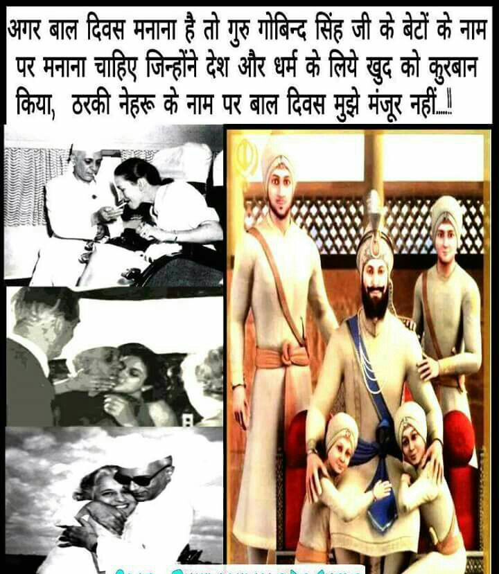 Our generation has ryt2knw true struggle of Independnce bt tht&#39;s nt possible till #Congress has a lil bit of presence #Great_Indian_History<br>http://pic.twitter.com/LkzAZNsGSb
