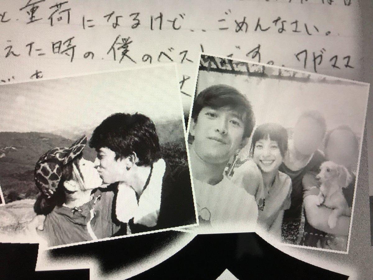 上原多香子と阿部力のキス写真