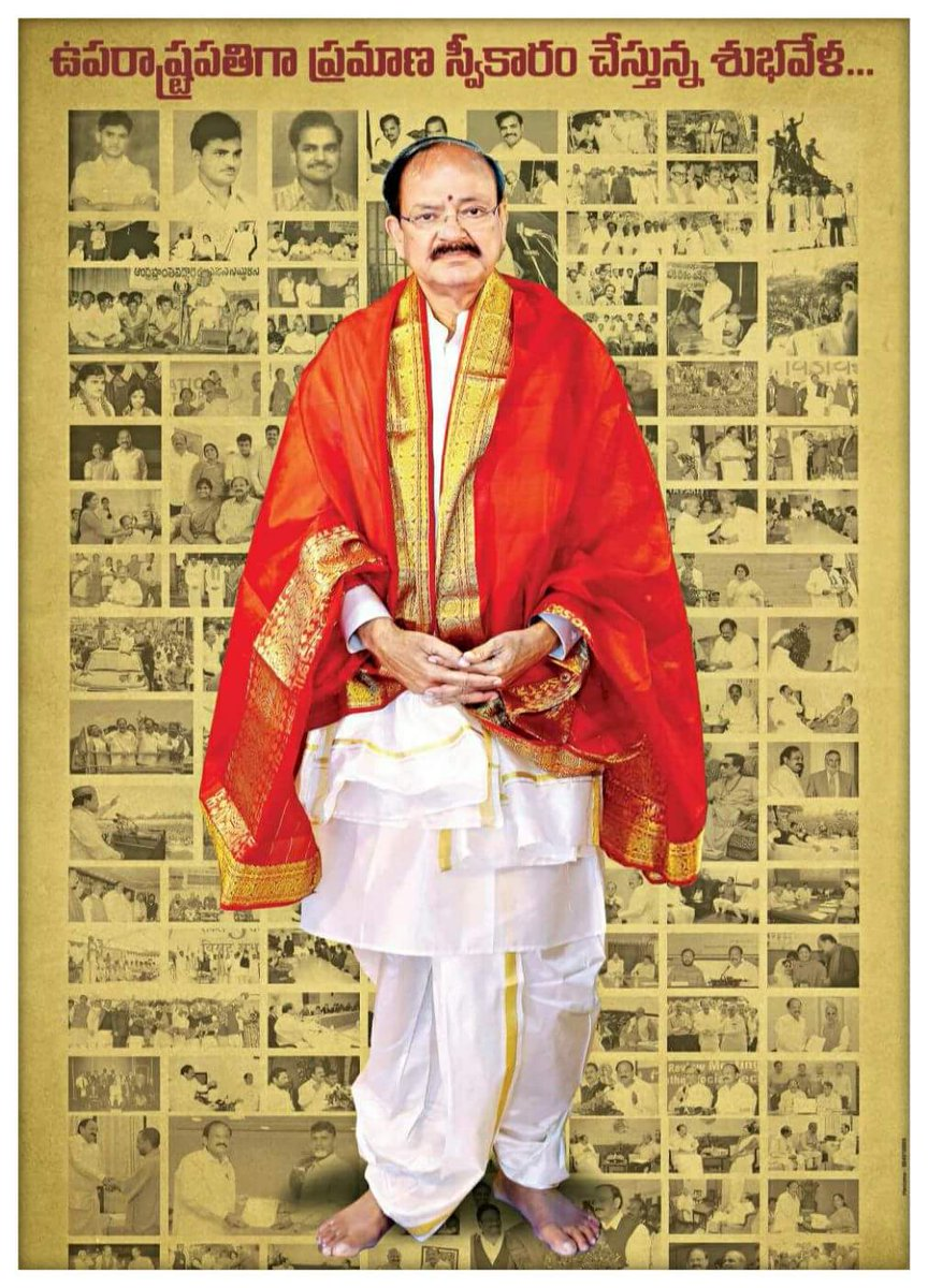 Pride of #Nellore  Congratulations Sri Venkaiah Naidu garu for being elected as Vice President Of India  <br>http://pic.twitter.com/WRZx6MOQeq
