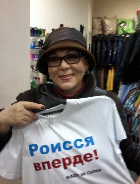 Новыми бомбежками мы проблему на Донбассе не решим, - Лавров - Цензор.НЕТ 8318