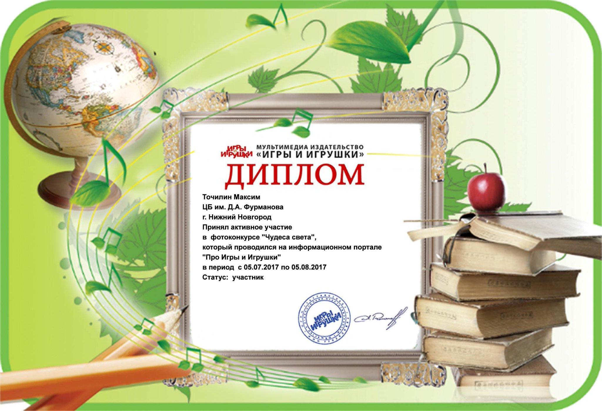 образцы открыток о школе ней мимо нас