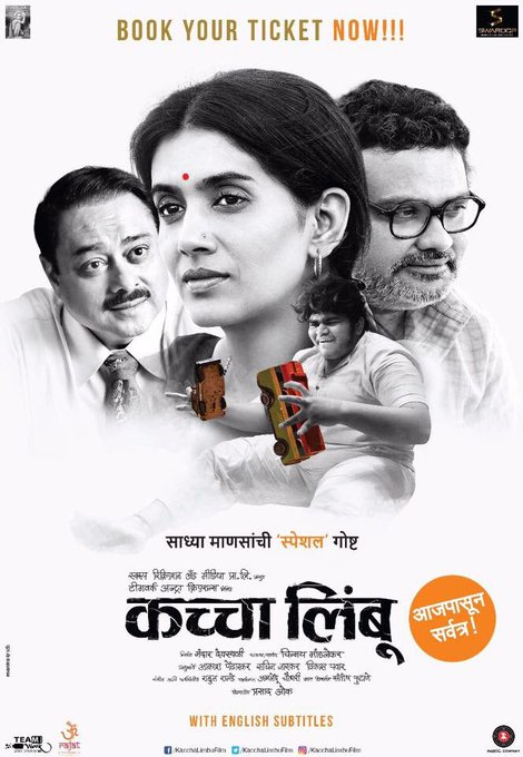 Marathi cinema has outstanding content,let go Bollywood & watch @kacchalimbufilm & #MalaKahichProblemNahi u will be enriched & entertained https://t.co/dO4cY6gvGT