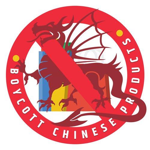 Image result for #BoycottChineseProducts logo