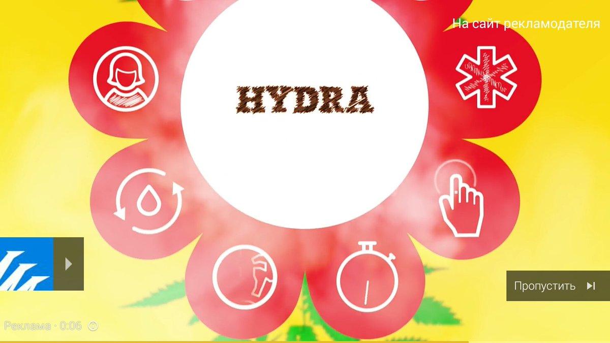hydra магазин наркотиков