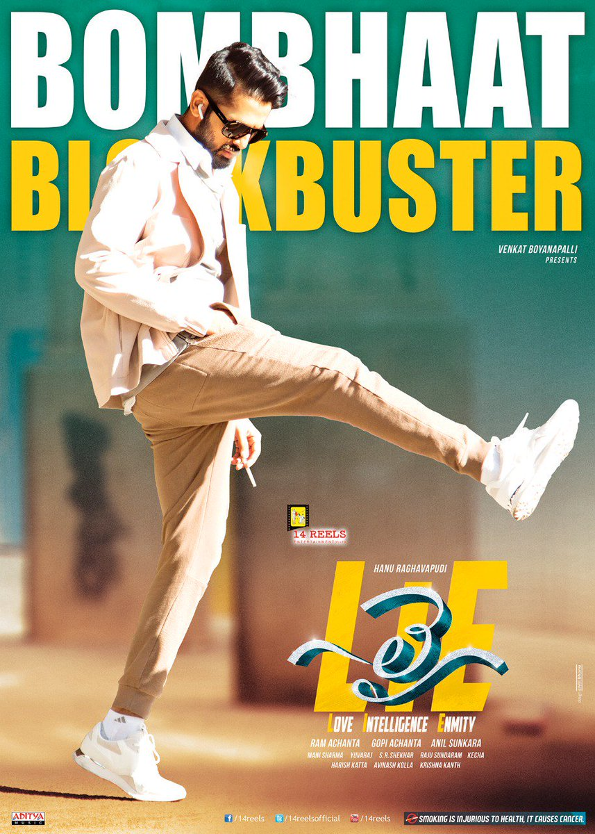 Bombhaat blockbuster  Super movie.All type of audience will love this movie.twists are in peaks @actor_nithiin #sucess @AnilSunkara1<br>http://pic.twitter.com/nt3HQCRb9D