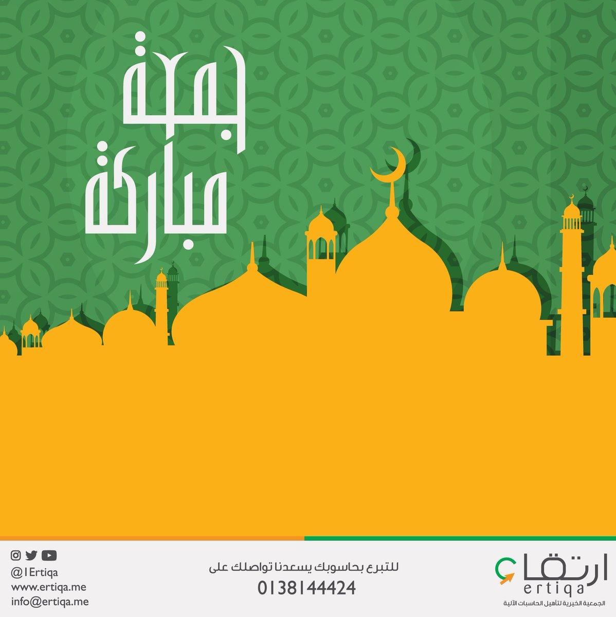 اللهم صل وسلم وبارك على سيدنا محمد و على آله وسلم تسليما   #ارتقاء  #ج...