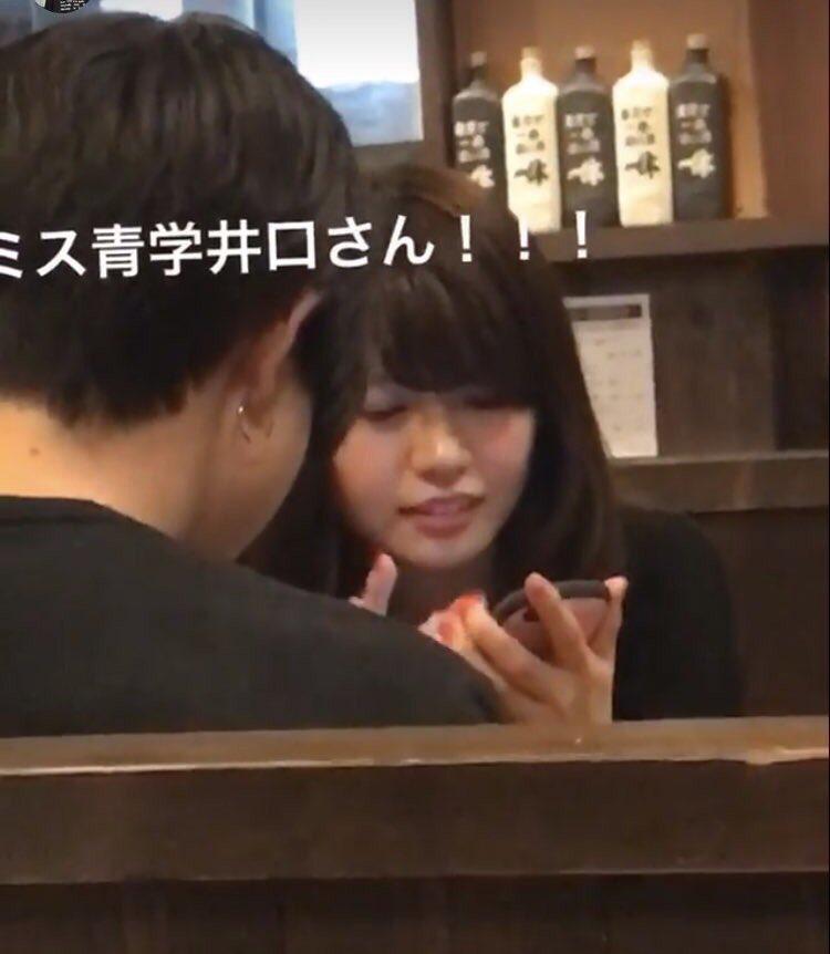 井口綾子 ディズニー