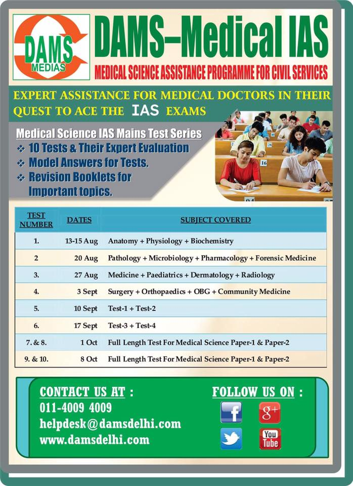 Launch of #DAMS Medical Sciences Test Series for IAS aspirants #MedIAS <br>http://pic.twitter.com/bCA8YBqpkJ