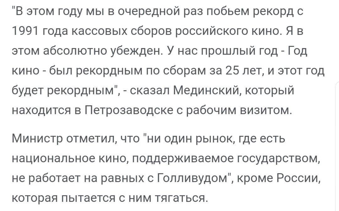 Показать русски секспорнографиа фото 325-957