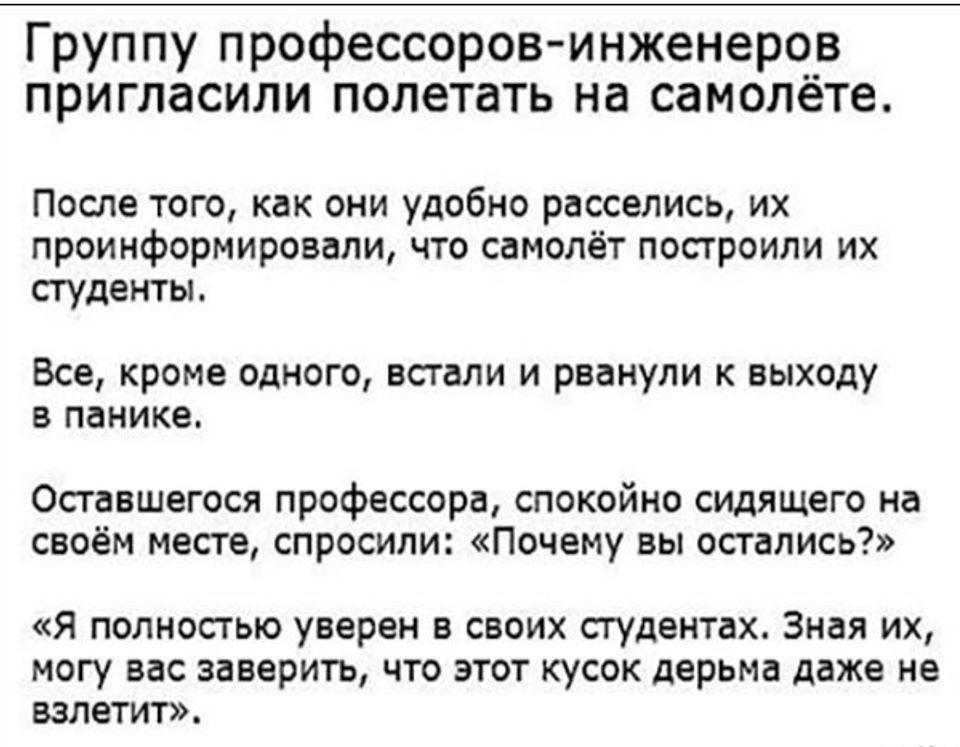 Владимир берет ероплан, Владимир взлетает наверх - Цензор.НЕТ 7631