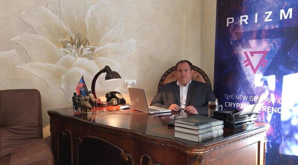 PRIZM_ru photo