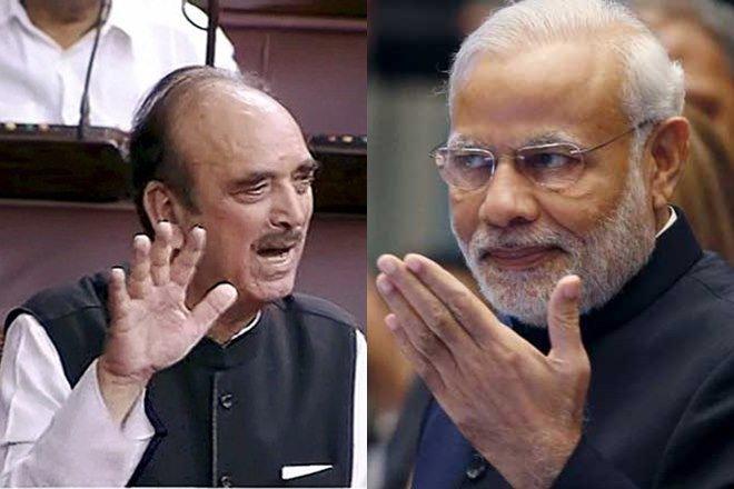 When Leader of Opposition Ghulam Nabi Azad praised PM Narendra Modi in Parliament,…  http:// bit.ly/2hQRFkA  &nbsp;   #BJP #NaMo #NarendraModi #India<br>http://pic.twitter.com/4p261bd3Dj
