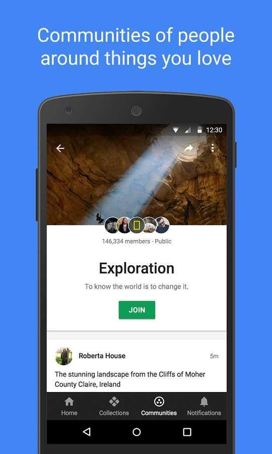 Android скачать