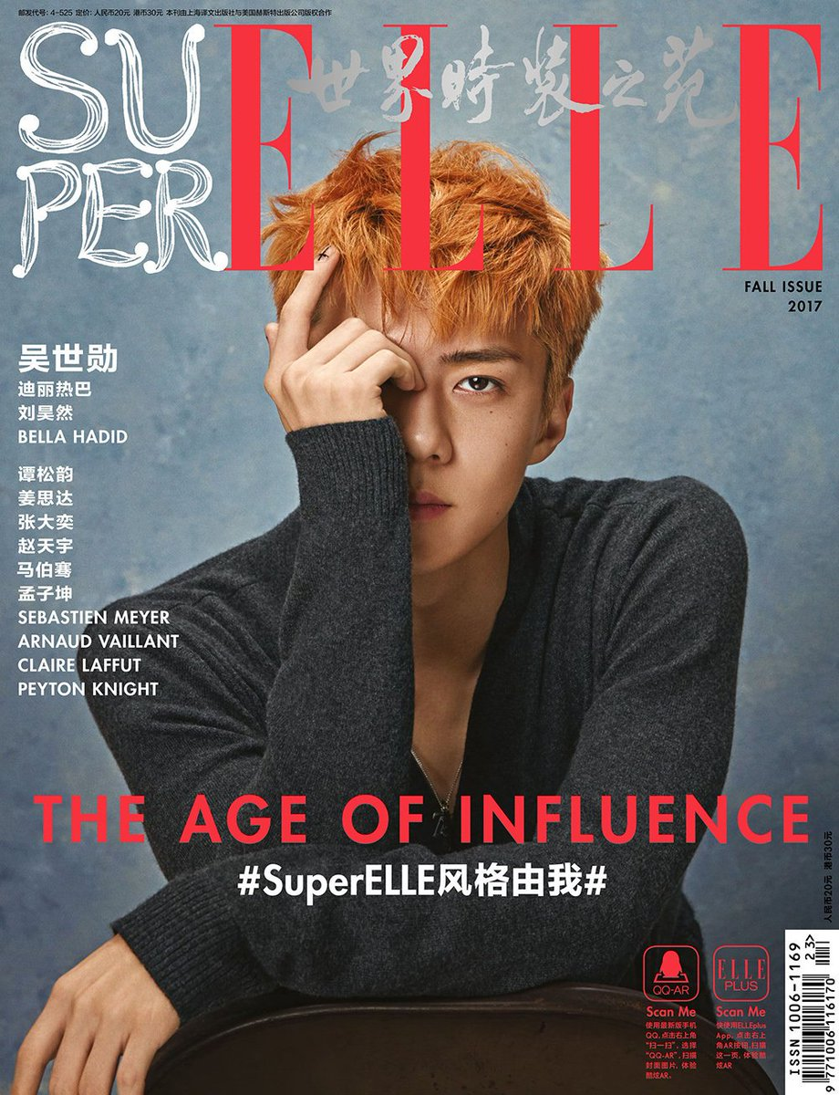 #SEHUN of #EXO (@weareoneEXO) covers Chinese magazine 'SuperELLE' as a representative of South Korean artists👍