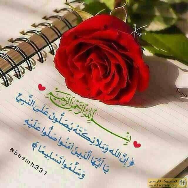 سجلوا حضوركم بالصلاة على محمد وآل محمد - صفحة 17 DG9Lo57XkAAjN_B