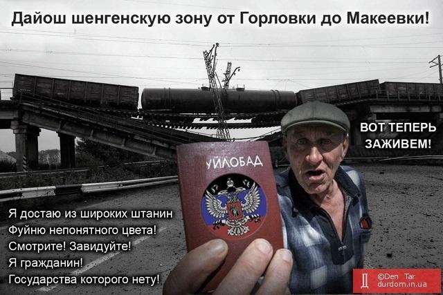 4 тыс. пачек контрабандных сигареты изъяты у венгерской и румынской границы - Цензор.НЕТ 7640