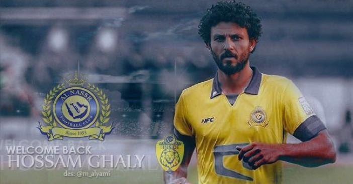 بمناسبة مباراة #النصر اليوم  أتشرف بمتاب...