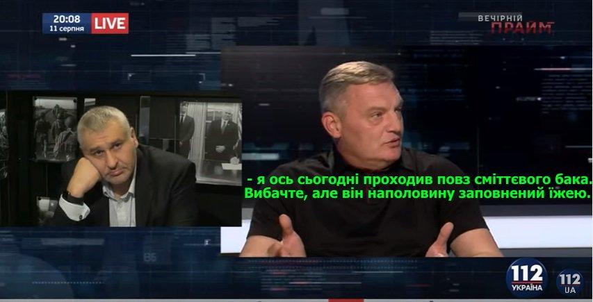 Россия усиливает границу с ОРДЛО, чтобы ограничить проникновение боевиков на ее территорию, - Цигикал - Цензор.НЕТ 680